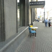 Photo taken at Ресторан «Горки» by Juliya on 7/25/2013