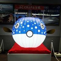 Photo taken at Shin-Shimonoseki Station by Ryuen H. on 4/9/2013