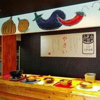 Photo taken at ガスト 交野店 by Satoshi T. on 5/17/2016