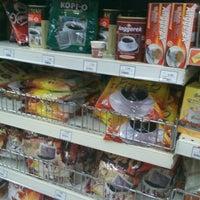 Photo taken at Giant Hypermarket by Razali K. on 10/26/2012