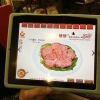 Photo taken at Shancheng Hot Pot King (山城火锅王) by CazzCasper . on 8/1/2016