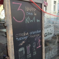 Photo taken at Kiwi Bar by Kristine G. on 8/1/2013