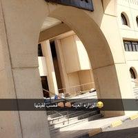 Photo taken at Ministry of Health وزارة الصحة by Dee 3. on 9/28/2016