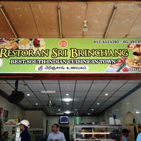 Sri Brinchang