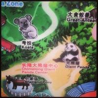 Photo taken at Xiang Jiang Safari Park, Guangzhou by Cannon P. on 5/1/2013