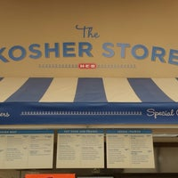Photo taken at The Kosher Store @ HEB by Susanne G. on 2/23/2014