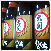 Photo taken at Adega de Sake | 酒蔵 by Alexandre Tatsuya I. on 7/31/2013