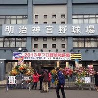 Photo taken at Meiji Jingu Stadium by 梅薫庵 on 3/31/2013