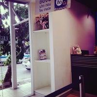 Photo taken at ธนาคารไทยพาณิชย์ (SCB) by 🍺B e e r🍻 on 8/22/2014