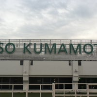 Photo taken at 阿蘇くまもと空港 展望デッキ by yoshiii on 10/20/2014