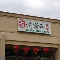 Photo taken at Gu's Bistro by Laureen H. on 1/5/2013