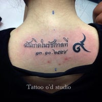Photo taken at Tattoo O'd studio by Boho M. on 10/19/2016