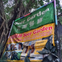 Photo taken at Beer Garden 花園餐廳 by Roger P. on 5/1/2015