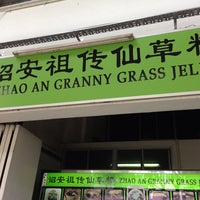 Photo taken at Zhao An Granny Grass Jelly Drink by Andrew L. on 6/27/2013