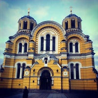 Photo taken at St Volodymyr's Cathedral by Андрей Z. on 11/1/2012