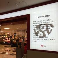 Photo taken at ロピア 港北東急SC店 by Tomo.z on 1/9/2016