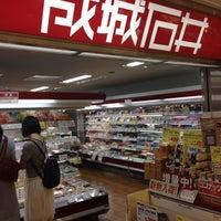 Photo taken at 成城石井 アトレ新浦安店 by Love_parks on 8/30/2014