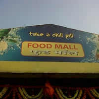 Photo taken at Expressway Food Mall by Aditya S. on 11/14/2012