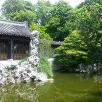 Photo taken at Snug Harbor Cultural Center & Botanical Garden by Frank L. on 6/9/2013