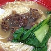 Photo taken at lan zhou la mien by Richard To B. on 11/3/2012