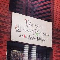 Photo taken at KYOBO Book Centre by Mika EunJin K. on 1/5/2013