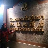 Photo taken at Hadyai Rama Hotel by Siti F. on 8/8/2014