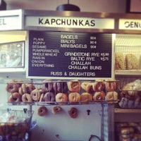 Photo taken at Russ & Daughters by SKsenia on 11/30/2012