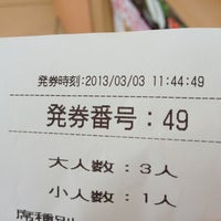 Photo taken at かっぱ寿司 十日町店 by ホンダラ on 3/3/2013