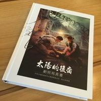 Photo taken at Books Kinokuniya by Kim-Geck L. on 5/4/2016
