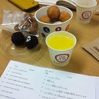 Photo taken at Wingstudy Jongno by Namu on 10/28/2012