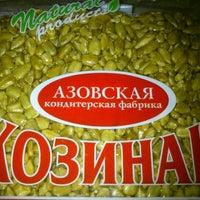 Photo taken at Стройдом by Yulia A. on 10/23/2012