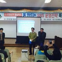 Photo taken at 광양신문 by 김등원 K. on 2/15/2014