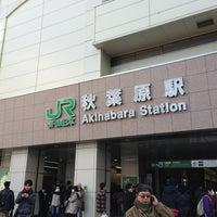Photo taken at Akihabara Station by にせティラ on 2/16/2013