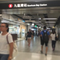 Photo taken at MTR Kowloon Bay Station by Khryssthine O. on 7/28/2016
