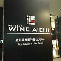 Photo taken at WINC AICHI by Yoshikazu I. on 1/19/2013