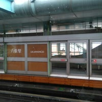 Photo taken at 捷運六張犁站 MRT Liuzhangli Station by Ling L. on 6/14/2016