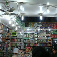 Photo taken at Kailash Colony Market by Siddhartha D. on 1/27/2013