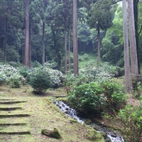 Photo taken at あじさい公園 by TANIMOTO Y. on 6/23/2013