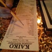 Photo taken at Ocean Blue Sushi by Dancing Diva C. on 8/9/2014
