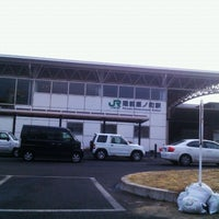 Photo taken at Rikuzen-Haranomachi Station by Hisashi K. on 2/14/2013