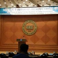 Photo taken at Hanyang Univ. 백남학술정보관 by Sang Min K. on 6/17/2014