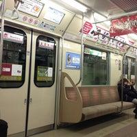 Photo taken at Subway Sapporo Station (N06/H07) by orange m. on 3/18/2013