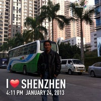 Photo taken at ShenZhen Imperial Culture Museum by Oka M. on 1/24/2013