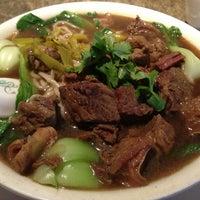 Photo taken at Mandarin Gourmet by Won Sun P. on 1/10/2013