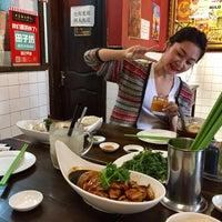 Foto tirada no(a) 五星海南鸡饭 five star hainanese chicken rice por Simplicious C. em 1/3/2017