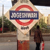 Photo taken at Jogeshwari Railway Station by Amrith S. on 5/9/2014