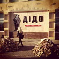 Photo taken at РАЦ «Шувар» / Shuvar market by Andriy K. on 12/18/2013
