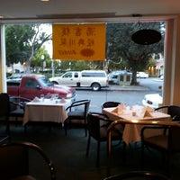 Photo taken at Mandarin Gourmet by meseras R. on 10/12/2012