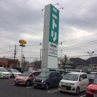 Photo taken at ニトリ 横須賀店 by Kei Y. on 3/20/2016