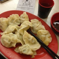 Photo taken at Dumpling King by Imogen E. on 4/8/2013